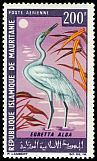 Cl: Great Egret (Ardea alba) SG 266 (1967) 400 [3/12]