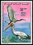 Cl: Yellow-billed Stork (Mycteria ibis) SG 525 (1976) 225