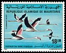 Cl: Greater Flamingo (Phoenicopterus roseus)(Repeat for this country)  SG 714 (1981) 160
