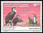 Cl: Great Cormorant (Phalacrocorax carbo) SG 899 (1987) 30