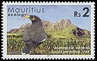Cl: Common Myna (Acridotheres tristis)(Introduced)  SG 1146 (2006)  [5/25]