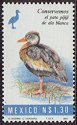 Cl: Black-bellied Whistling-Duck (Dendrocygna autumnalis)(Repeat for this country)  SG 2193 (1994) 125