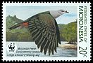 Cl: Micronesian Imperial-Pigeon (Ducula oceanica oceanica) SG 177 (1990)