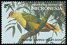 Cl: Crimson-crowned Fruit-Dove (Ptilinopus porphyraceus) SG 236 (1991)