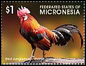 Cl: Red Junglefowl (Gallus gallus)(Introduced) (I do not have this stamp)  new (2015)