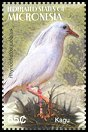 Cl: Kagu (Rhynochetos jubatus)(Out of range)  SG 1286d5 (2005)  [3/47]