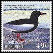 Cl: White-winged Tern (Chlidonias leucopterus)(I do not have this stamp)  new (2014)