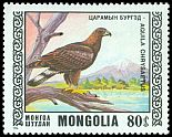 Cl: Golden Eagle (Aquila chrysaetos) SG 995 (1976) 100