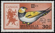 Cl: Tibetan Sandgrouse (Syrrhaptes tibetanus)(Repeat for this country)  SG 1139 (1978) 50