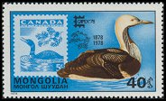 Cl: Pacific Loon (Gavia pacifica)(Out of range)  SG 1140 (1978) 65 [3/25]