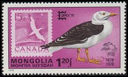 Cl: East Siberian Gull (Larus vegae)(Repeat for this country)  SG 1144 (1978) 150