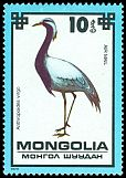 Cl: Demoiselle Crane (Anthropoides virgo) SG 1235 (1979) 30