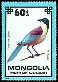 Cl: Azure-winged Magpie (Cyanopica cyana) SG 1238 (1979) 65