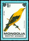 Cl: Eurasian Golden Oriole (Oriolus oriolus)(Repeat for this country)  SG 1241 (1979)