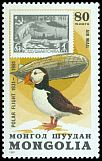 Cl: Atlantic Puffin (Fratercula arctica)(Out of range)  SG 1396 (1981) 225