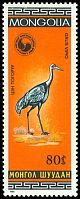 Cl: White-naped Crane (Grus vipio) SG 1671 (1985) 0