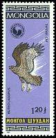Cl: Rough-legged Hawk (Buteo lagopus) SG 1672 (1985) 0