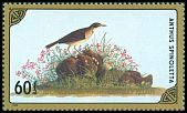 Cl: American Pipit (Anthus rubescens)(I do not have this stamp)  SG 1782 (1986) 100 [8/4]