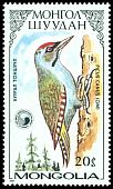 Cl: Grey-faced Woodpecker (Picus canus) SG 1823 (1987) 0
