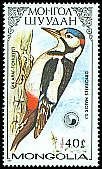 Cl: Great Spotted Woodpecker (Dendrocopos major) SG 1825 (1987) 0