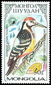 Cl: White-backed Woodpecker (Dendrocopos leucotos) SG 1826 (1987) 0