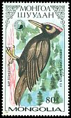 Cl: Black Woodpecker (Dryocopus martius) SG 1828 (1987) 0