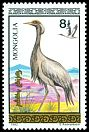 Cl: Demoiselle Crane (Anthropoides virgo)(Repeat for this country)  SG 2353 (1992)