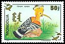 Cl: Eurasian Hoopoe (Upupa epops)(Repeat for this country)  SG 2396 (1993)