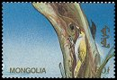 Cl: Grey-faced Woodpecker (Picus canus)(Repeat for this country)  SG 2446 (1994)