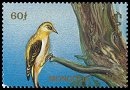 Cl: Eurasian Golden Oriole (Oriolus oriolus)(Repeat for this country)  SG 2449 (1994)
