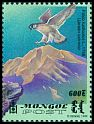 Cl: Gyrfalcon (Falco rusticolus)(Repeat for this country)  SG 2729l (1999)