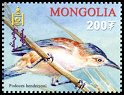 Cl: Mongolian Ground-Jay (Podoces hendersoni) SG 2959c (2001)