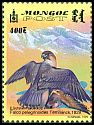 Cl: Barbary Falcon (Falco pelegrinoides)(Repeat for this country)  SG 2729j (1999)