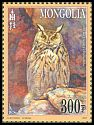 Cl: Eurasian Eagle-Owl (Bubo bubo)(Repeat for this country)  new (2017)
