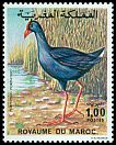 Cl: Purple Swamphen (Porphyrio porphyrio) SG 471 (1976) 75