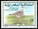 Cl: Slender-billed Curlew (Numenius tenuirostris) <<Courlis &agrave; bec gr&ecirc;le>>  SG 873 (1994)