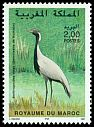 Cl: Demoiselle Crane (Anthropoides virgo) <<Demoiselle de Numidie>>  SG 921 (1997)
