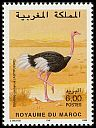 Cl: Ostrich (Struthio camelus)(I do not have this stamp)  SG 937 (1998)