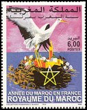 Cl: White Stork (Ciconia ciconia)(Repeat for this country)  SG 956 (1999)