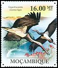 Mozambique <<Cegonha preta>> new (2011)