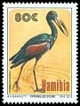 Cl: African Openbill (Anastomus lamelligerus) SG 651 (1994)