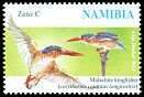 Cl: Malachite Kingfisher (Alcedo cristata)(Repeat for this country)  SG 1252 (2014)  [9/27]
