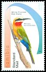 Cl: White-fronted Bee-eater (Merops bullockoides) SG 1258 (2015)  [9/32]