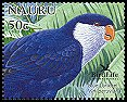 Cl: Blue Lorikeet (Vini peruviana)(Out of range)  SG 602b4 (2005)  [6/9]