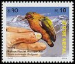 Cl: White-browed Piculet (Sasia ochracea) SG 809 (2004)