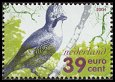 Cl: Eurasian Jay (Garrulus glandarius)(Repeat for this country)  SG 2367a2 (2004)  [3/3]