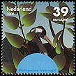 Cl: Common Crane (Grus grus) <<Mantsjoerijse kraanvogel>>  SG 2540c (2007)  [5/47]