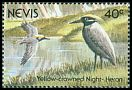 Cl: Yellow-crowned Night-Heron (Nyctanassa violacea) SG 620 (1991)