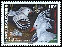 Cl: Kagu (Rhynochetos jubatus) <<Cagou>> (Endemic or near-endemic)  SG 1416 (2007)  [4/29]