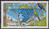 Cl: Emerald Dove (Chalcophaps indica)(Repeat for this country)  SG 1266 (2002)  [1/9]